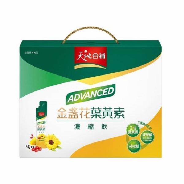 天地合補Advanced金盞花葉黃素濃縮飲16包 【康是美】