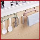 櫥櫃門可折疊廚房抹布掛架掛勾 免打孔掛勾...