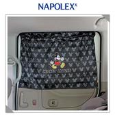 【愛車族】NAPOLEX 迪士尼 米奇側窗遮陽簾(雙面圖) 1入