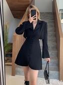 雙11西裝連身裙黑色長袖連身裙女秋2020新款赫本風設計感小眾心機顯瘦露腰西裝裙