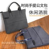 文件袋手提A4多層資料收納袋 耐用補習包女