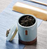 弘博臻品哥窯汝窯功夫茶具茶葉罐茶具配件陶瓷茶葉罐密封罐『新佰數位屋』