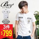 潮T 美式風格ATHO95星星短袖上衣【...