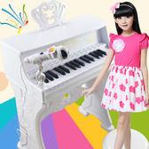 *粉粉寶貝玩具*貝迪鷗兒童仿真唯美電子古典鋼琴~卡拉OK伴唱仿真教學鋼琴~附琴椅+麥克風~可接MP3