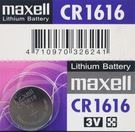 maxell CR1616 鈕扣型鋰電池 3V/一顆入(促50) 水銀電池 手錶電池-傑梭