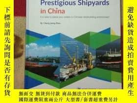 二手書博民逛書店prrstigious罕見shipyards in chlnsi