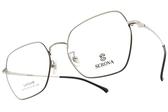 SEROVA 光學眼鏡 SL376 C36 (黑-銀) 金屬復古造型款 眼鏡框 #金橘眼鏡