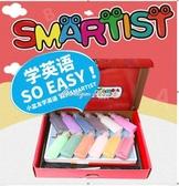 沙畫套裝膠畫禮盒彩沙彩砂女孩男孩手工DIY制作益智玩具 交換禮物