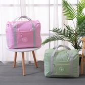 粉彩版可折疊旅行收納袋 可架行李箱RS237