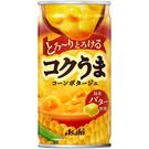 ASAHI 濃郁玉米濃湯185g 【美日多多】
