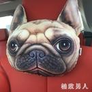 汽車靠枕小車靠枕護頸枕枕頭車載萌萌可愛韓國卡通創意車用TA1282【極致男人】