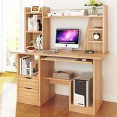 歐意朗電腦桌台式桌家用簡約臥室經濟型書桌書架組合辦公簡易桌子HRYC 雙12鉅惠