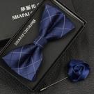 英倫韓版新郎伴郎結婚領結男士正裝藏青深藍色格子蝴蝶結bow tie 降價兩天