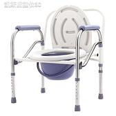 老人坐便器病人坐廁椅殘疾人座便椅子馬桶凳子家用可移動折疊孕婦