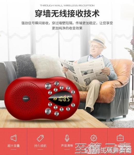聖經播放器新款老人福音機便攜式基督耶穌教收音機迷你充電講道機- 至簡元素