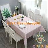 純色格子桌布北歐餐桌墊墊桌布防水防油免洗臺布餐布【奇妙商鋪】