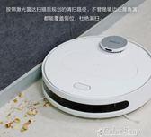 掃地機器人家用全自動吸塵器智慧超薄靜音拖地機擦地一體機220v   color shopigo