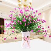 新年好禮 假仿真花束餐桌擺件室內客廳擺設綠植草盆栽茶幾裝飾品塑料絹花藝