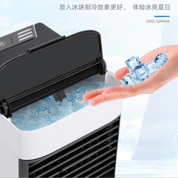 2020新款便攜式空調扇 USB迷妳冷風機 冷風扇 水冷氣扇 小風扇 循環扇 空調風扇 聖誕鉅惠