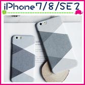 Apple iPhone7/8 Plus SE2020 黑白灰手機殼 幾何圖形背蓋 簡約時尚保護套 PC手機套 菱格保護殼