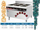 3.5KW高功率電磁爐/營業用電磁爐/3...