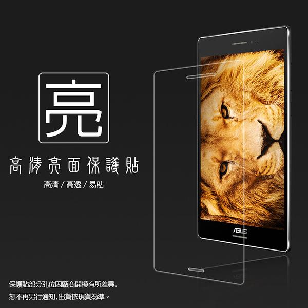 ◇亮面螢幕保護貼 ASUS 華碩 ZenPad S 8.0 Z580CA/Z580C/P01MA 8吋 平板保護貼 軟性 亮貼 亮面貼 保護膜