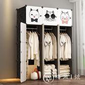 簡易衣柜布組裝塑料儲物收納柜子單人折疊衣櫥組合簡約現代經濟型