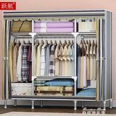 簡易衣柜布藝收納柜子臥室衣櫥儲物柜布衣柜簡約現代經濟型組裝igo   麥琪精品屋