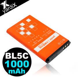 【風雅小舖】【yardiX BL-5C 1000mAh鋰電池】(BL5C-1000)