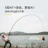 史蒂夫魚竿28調超輕超硬超細臺釣竿日本進口碳素鯽魚竿手竿釣魚竿