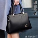 包包2020新款潮時尚女包真皮單肩中年斜挎大容量手提包媽媽款 蘿莉新品