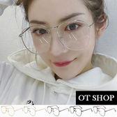 OT SHOP眼鏡框‧流行簡約時尚素色托高鼻墊特大圓形金屬鏡框平光眼鏡‧五色‧現貨‧S56