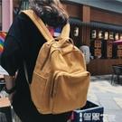 帆布後背包 2021新款森系復古百搭簡約書包女大學生ins後背包旅行帆布小背包 智慧e家 新品