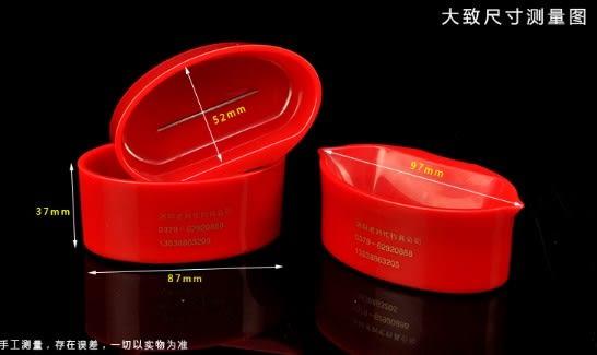 [協貿國際]  多功能釣箱配件粘餌盒釣魚蘸粉盒