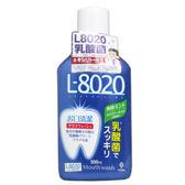 日本L8020乳酸菌 漱口水500ml 含酒精-暢快薄荷(藍)