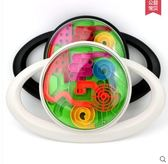 益智力迷宮兒童玩具BS14734『夢幻家居』