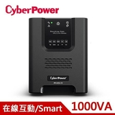 CyberPower 1000VA 在線互動式不斷電系統 PR1000LCD