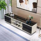 鋼化玻璃電視櫃現代簡約茶幾電視機櫃組合客廳小戶型迷你地櫃igo多色小屋