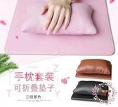 美甲皮手枕套裝日系歐式可拆洗PU軟面皮革皮質光面手枕手墊子套裝