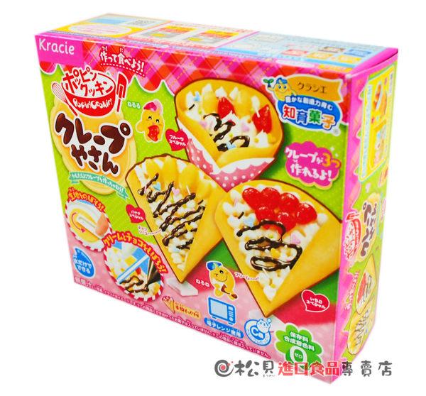 《松貝》知育果子創意DIY可麗餅小達人27g【4901551355570】d40