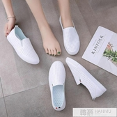 2020夏款新款潮鞋百搭夏天小白鞋平底一腳蹬懶人白鞋夏季透氣女鞋 韓慕精品