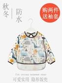兒童罩衣防水長袖反穿衣寶寶吃飯衣圍裙棉質小孩罩衣嬰兒圍兜護衣【快速出貨八折搶購】