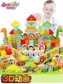 兒童積木3-6周歲益智男孩1-2歲嬰兒女孩寶寶拼裝7-8-10歲木制玩具.