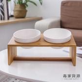 貓碗陶瓷貓盆貓糧碗貓餐桌雙碗飲水碗護頸碗寵物用品【毒家貨源】