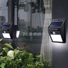 太陽能燈超亮led自動壁燈路燈燈農村家用天黑光伏太陽能戶外亮庭院小燈夜【快速出貨】