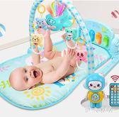 腳踏鋼琴嬰兒健身架新生兒寶寶玩具男孩女孩益智0-1歲3-6-12個月 ys5595『伊人雅舍』