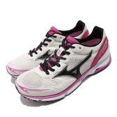 【六折特賣】Mizuno 慢跑鞋 Wave Emperor W 白 粉紅 皇速 美津濃 女鞋 運動鞋【PUMP306】 J1GB1676-09