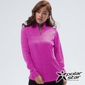 PolarStar 女 拉鍊領長袖上衣『桃紅』 P18264 休閒│登山│排汗│透氣│機能│保暖│高領│家居