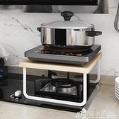 灶台架子電磁爐支架 液化氣燃氣煤氣灶蓋板家用廚房置物架放鍋架ATF 格蘭小舖 全館5折起