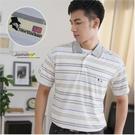 【大盤大】(P55108) 男裝零碼出清 M號 短袖POLO衫 口袋 條紋立領休閒衫 台灣製 父親節推薦
